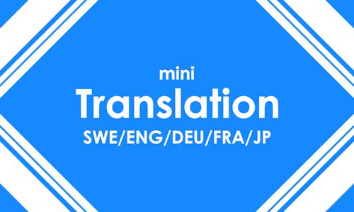 Mini Translation SWE/ENG/DEU/FRA/JP